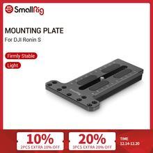 """SmallRig Contragewicht Montageplaat Met 1/4 """" 20 Schroefdraad Gaten voor DJI Ronin S Gimbal Stabilizer Quick Release Plaat  2308"""
