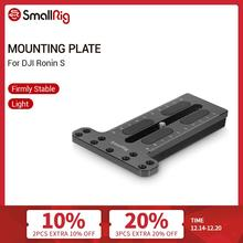 """SmallRig Counterweight Mounting Plate With 1/4"""" 20 Threaded Holes for DJI Ronin S Gimbal Stabilizer Quick Release Plate  2308"""