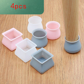 4pcs Silicone Chair Legs Caps Table Chair Foot Cover Floor Furniture Protectors Chair Protection Mat Furniture Accessories