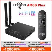 UGOOS AM6B Plus Wifi 6 inteligente Android TV BOX Android 9,0 Amlogic S922X-J DDR4 4GB 32GB BT 1000M 4k TVBOX Set de reproductor multimedia top box