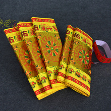 30Pcs Ancestor Money Gold Joss Paper Pray Peace Feng Shui Chinese Hell Bank to Burn Ghost