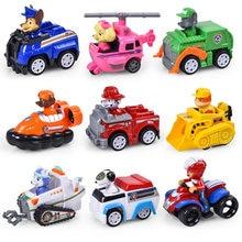 6-12 unids/set Paw Patrol Dogs conjunto de rescate perrito Patrulla juguetes de coches Patrulla Canina Ryder modelo de figuras de acción de coche juguete de regalo de Navidad