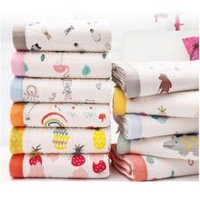 Rainbow Swaddle Blankets Stroller Muslin Baby Stuff New-Born Quilt Bedding Layer Children's
