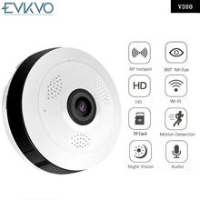 EVKVO IP Camera 2MP Infrared WIFI Dome 1080P Wireless Night Vision PTZ 4mm Waterproof Fisheye Home Security(China)
