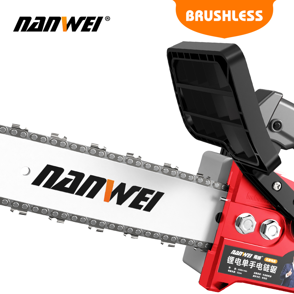 Tools : NANWEI Cordless Chainsaw  Brushless Motor Household Wood Cutter Garden Tools
