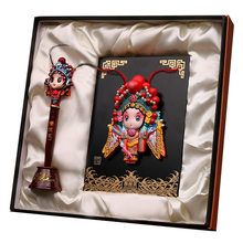 Anime Pop It Chinese Doll Beijing Opera Facial Set Special Gift Souvenir Home Decoration