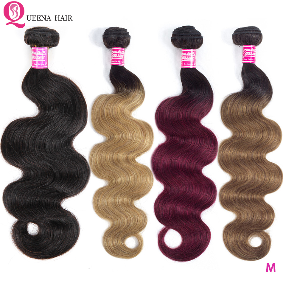 Ombre 1B/99J Bundles Body Wave Brazilian Hair Weave Bundles 1b 27 1b 30 1b Burgundy 100% Human Hair Weaving Bundles Non Remy