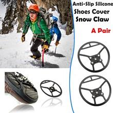 5 zęby Ice Gripper na buty kobiety mężczyźni raki Ice Gripper Spike Grips knagi na śnieg szpilki antypoślizgowe wspinaczka piesze wycieczki okładki tanie tanio CN (pochodzenie)