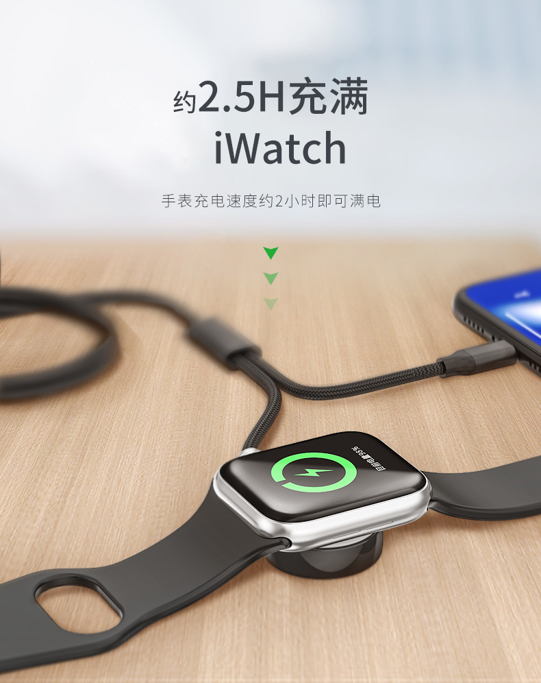 New Arrival 2 in 1 Magnetic Wireless Charger for Apple Watch 1/2/3/4/5 with Lightning Charger Cable WL03