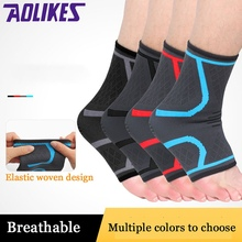 1 Pair Universal Practical Ankle Brace Support Durable Breathable Printed Knitted Gym Strap Outdoor Sports Protector