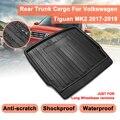 Для VW Tiguan MK2 2017 2018 2019 для Volkswagen автомобильный грузовой лайнер загрузочный лоток Задняя Крышка багажника матовый коврик напольный коврик Kick ...
