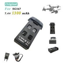 Drone S167, batterie d'origine 7.4V 1300mAh pour caméra S167 4k HD, GPS, WiFi 5G, FPV RC, quadrirotor, batterie de secours, pièces RC