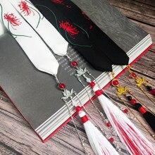 Cổ Phong Cách Hoa Khác Đầu Hanfu Thêu Tóc Dây Nam Nữ Lau Cổ Trang Phục Tua Rua Phụ Kiện Tóc