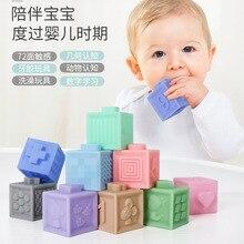 12 шт./компл. Детские хватать игрушки строительные блоки 3D сенсорный экран руки и пушистыми помпонами для малышей массажные с резиновым покрытием Прорезыватели для зубов резиновые игрушки для ванной мяч надувные игрушки
