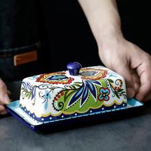 1pc pojemnik na jedzenie masło płyta z pokrywką gospodarstwa domowego pojemnik do przechowywania zastawy stołowej pudełka tanie tanio CN (pochodzenie) Butter Plate Ceramics Dish Household Tableware Flatware Butter Container