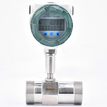 Турбинный Расходомер измерительный прибор для измерения температуры DN40 интеллектуальный цифровой расходомер Датчик расхода воды