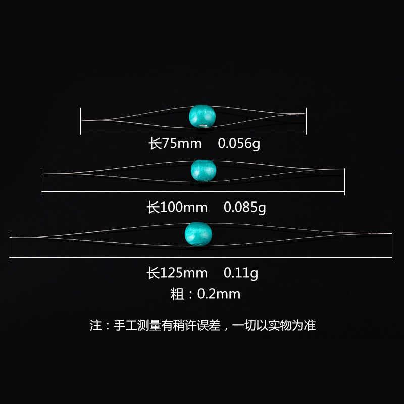 1PCสแตนเลสสตีล0.2มม.กลางDIYด้ายเข็มเครื่องประดับเครื่องมือขนาดใหญ่45มม.ยาว125มม.