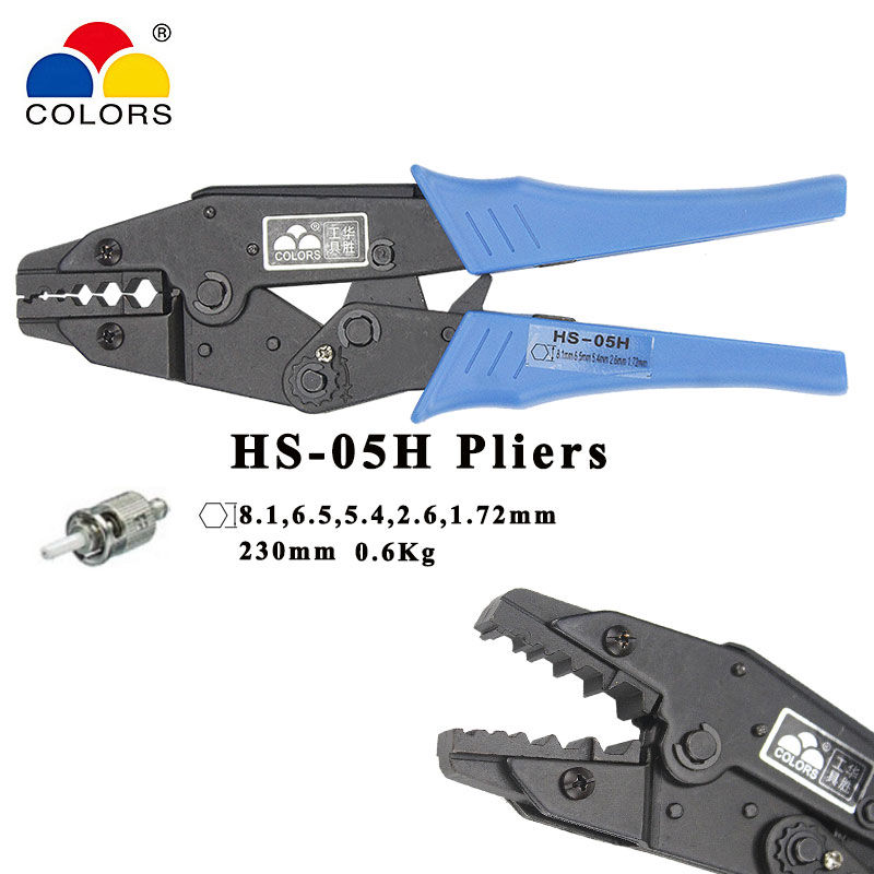 HS-05H Coaxial Crimping Pliers RG55 RG58 RG59,62, Relden 8279,8281,9231,9141 Coaxial Crimper SMA/BNC Connectors Tools