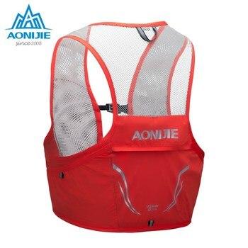 Aonijie Lightweight Backpack Running Vest Nylon Bag 500ml Soft Flask Cycling Marathon Portable Ultralight Hiking 2.5L Bag