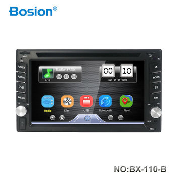 Bosion Car Multimedia Car DVD Player Double 2 din Universal Car Radio GPS Navigation In dash Car Stereo video Free Map Camera image