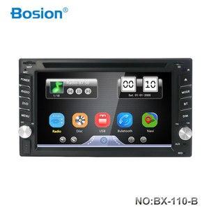 Bosion samochodowe Multimedia samochodowy odtwarzacz DVD odtwarzacz podwójne 2 din uniwersalne Radio samochodowe nawigacja GPS w desce rozdzielczej samochodowe Stereo wideo darmowa mapa kamery