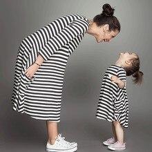 black and white striped parent-child beach girls' long sleev