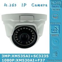 3MP 2MP H.265 ip金属天井ドームカメラXM535AI + SC3235 2304*1296 1080 720p onvif cms xmeye irc 18 led P2Pモーション検出