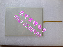 For 10.4 inch 4 line N010-0554-X122-1 touch screen(China)