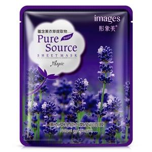 Image 2 - Lavendel Koreaanse Gezichtsmasker Acne Aloë Hydraterende Olie Controle Masker Voor Gezicht Cherry Granaatappel Acne Behandeling Gezichtsverzorging