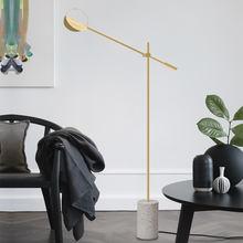 Современный минималистический каменный напольный светильник