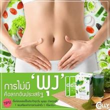 Colly Chlorophyll Plus Fiber D rink Green T e a, Detox Belly reduction Slin 15ba