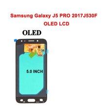 ลูกค้า Link สำหรับ Samsung Galaxy J5 PRO 2017J530F OLED LCD สีดำ