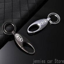 Keyring Waist-Car-Keychain Customized-Logo Ceed Sportage Alloy for KIA RIO Seltos Soul