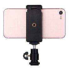 Stand-Clamp Hot-Shoe Tripod-Head Stickstripod-Mount for iPhone PU214 360-Degrees Useful