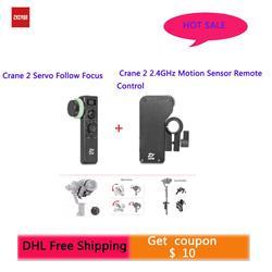 Zhiyun Crane 2 Servo Follow Focus for Canon Nikon All Cameras + Crane 2 2.4GHz Motion Sensor Remote Control with Follow Focus