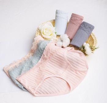 Niskiej talii V bezszwowe oddychające majtki ciążowe bawełniane z koronkowe majtki dla kobiet w ciąży bielizna ciążowa Drop Shipping tanie i dobre opinie SexeMara COTTON Figi Suknem WOMEN 20026 Macierzyństwo Natural color