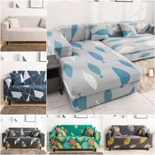 Elastic Printed Sofa Covers Stretch Universal Sectional Throw Couch Corner Cover Cases for Furniture Armchairs Home