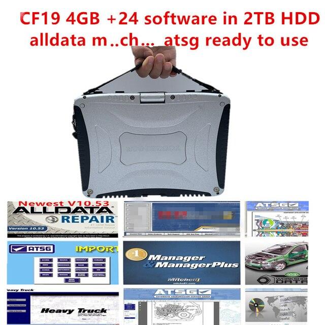 2020 cf19 alldata جميع البيانات تصليح السيارات Alldata م... ATSG 24 في 2 تيرا بايت HDD تثبيت جيدا الكمبيوتر لأجهزة الكمبيوتر المحمول باناسونيك cf19 4GB