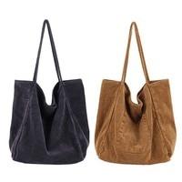 Women Bag Shoulder Tote Large Capacity Foldable Shopping Bag Corduroy Canvas Young Girl Shoulder Bags Retro Handbag