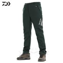 Daiwa рыбацкие брюки водонепроницаемые дышащие однотонные флисовые походные брюки осенние зимние брюки мужские уличные походные Рыболовные костюмы