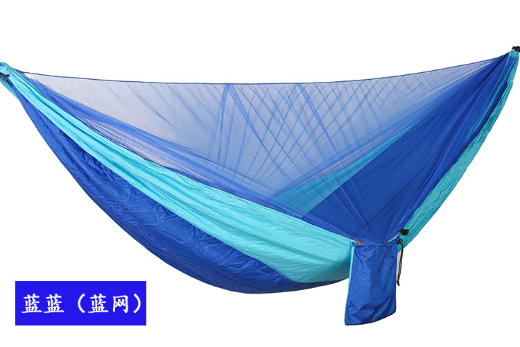 Hammock tent chair swing outdoor patio furniture camping hammock automatic quick opening mosquito double parachute hammock - 2