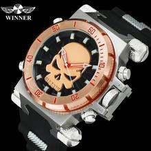 勝者公式高級メンズファッションクォーツ時計男性特大スチームパンクスカル腕時計ラバーストラップスポーツウォッチ軍事腕時計