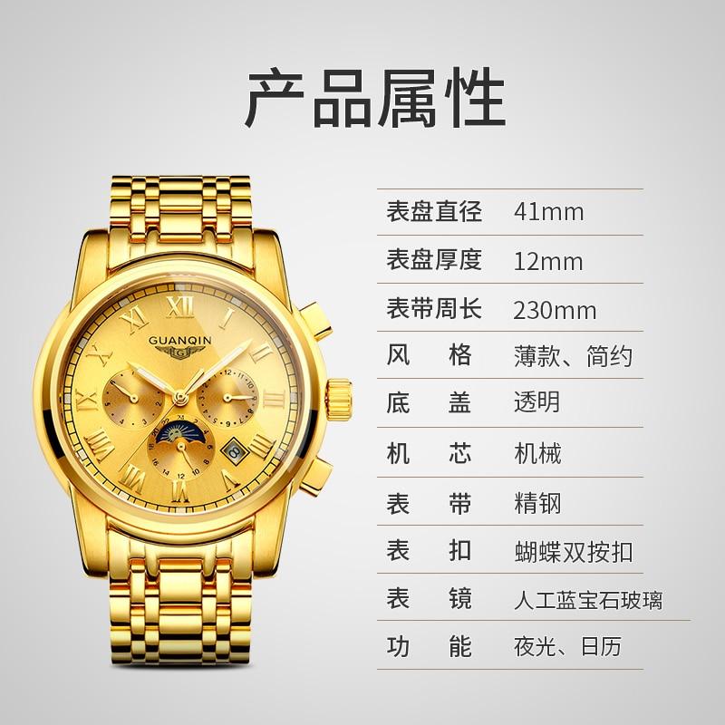 GUANQIN GJ16041 orologi degli uomini di marca di lusso Uomini Orologi In Oro Moon Phase Data Mese Settimana Luminoso Zaffiro Uomo Orologio - 3