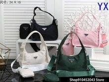 Women's Luxury Designer Brand Prada Handbag High Quality Shoulder Bags for Women Messenger Bag Bolsa Feminina Handbags PR31-35