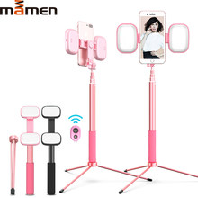 Mamne Selfie Stok Bluetooth Live Statief Led Ring Light Stand 4 In 1 Uitschuifbare Stand Photo Voor Iphone 7 8 xs Android Smartphone(China)