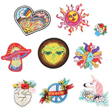 Colorful love sun yeah clown Embroidery patches apparel  clothes stickers, childrens on iron bags