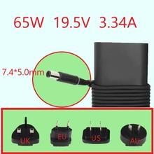 цена на New Genuine 19.5V 3.34A 65W AC Charger For Dell Latitude 7480 7490 5490 7280 7390 E5430 E6230 E6330 6430U Laptop Power Adapter