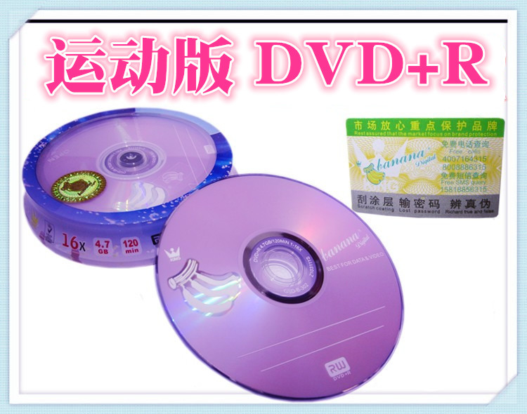 Wholesale 4.7GB DVD+R 16X  120MIN 10pcs/lot Free Shipping