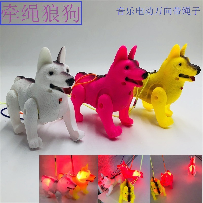 Leash Dogs Shining Music Electric Dog Children Glowing Toy Children Night Market Stall Hot Selling Toy
