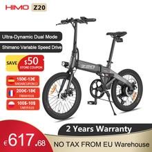 ($100-$10 code : TARYFA10 ) Akcje ue HIMO Z20 rower elektryczny ultra-dynamiczny podwójny tryb składany E rower 250W 10Ah odkryty miejski rower 80KM przebieg plaża e-rower